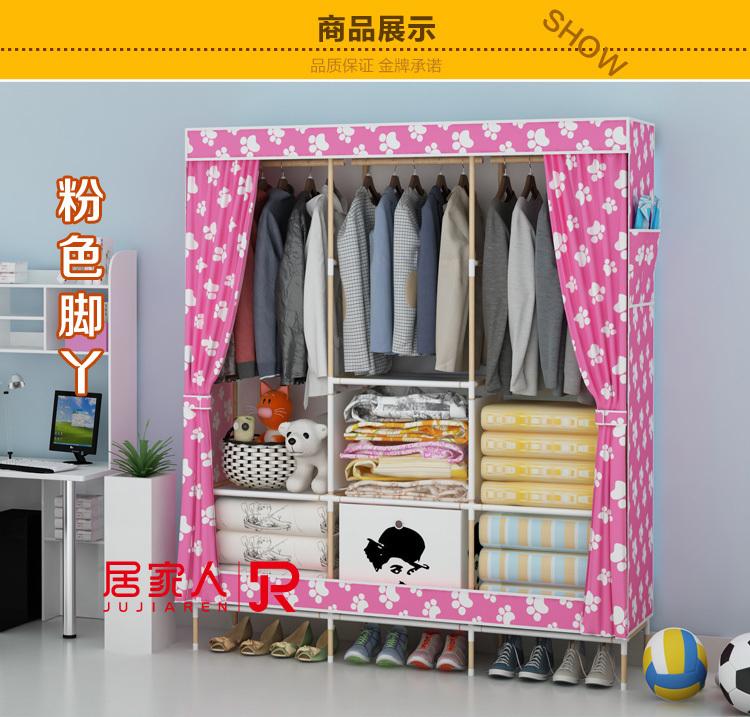 【送收纳盒】【宿舍神器】大号实木布衣柜简易衣柜