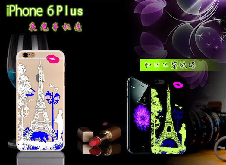 【炫酷夜光巴黎铁塔手机壳iphone6手机套6plus外壳】