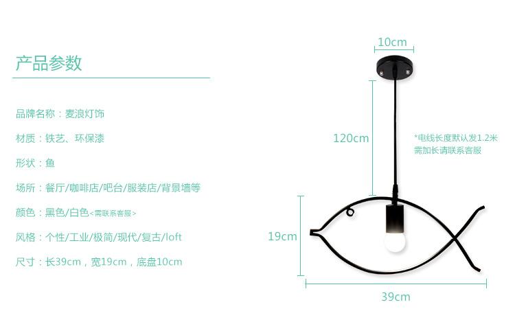 【欧式简约几何二维吊灯现代艺术个性创意铁艺灯具】
