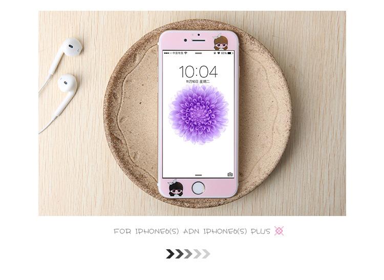 萌女孩 全屏卡通彩色苹果iphone6s 4.7钢化玻璃膜