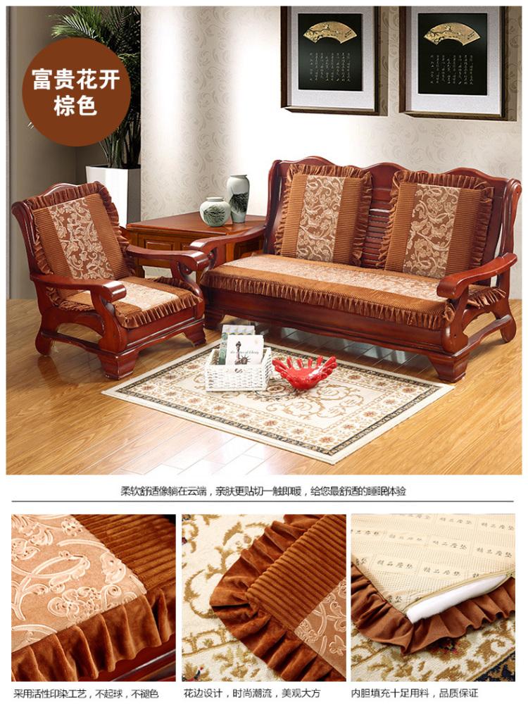 【烫花双拼实木红木沙发坐垫】-无类目-家居建材