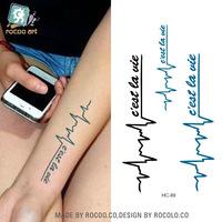 心电图英文字母防水纹身贴纸贴画男女手臂大腿刺青两