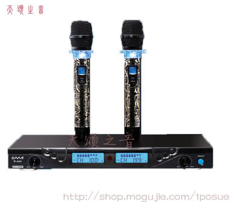 欧蒙特k-300无线麦克风ktv包房专用u段话筒红外线对频
