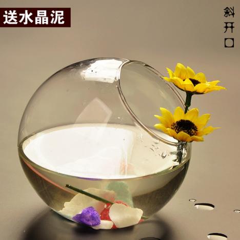 欧式斜开口创意玻璃花瓶鱼缸透明微景观鱼缸水培植物家居饰品台面