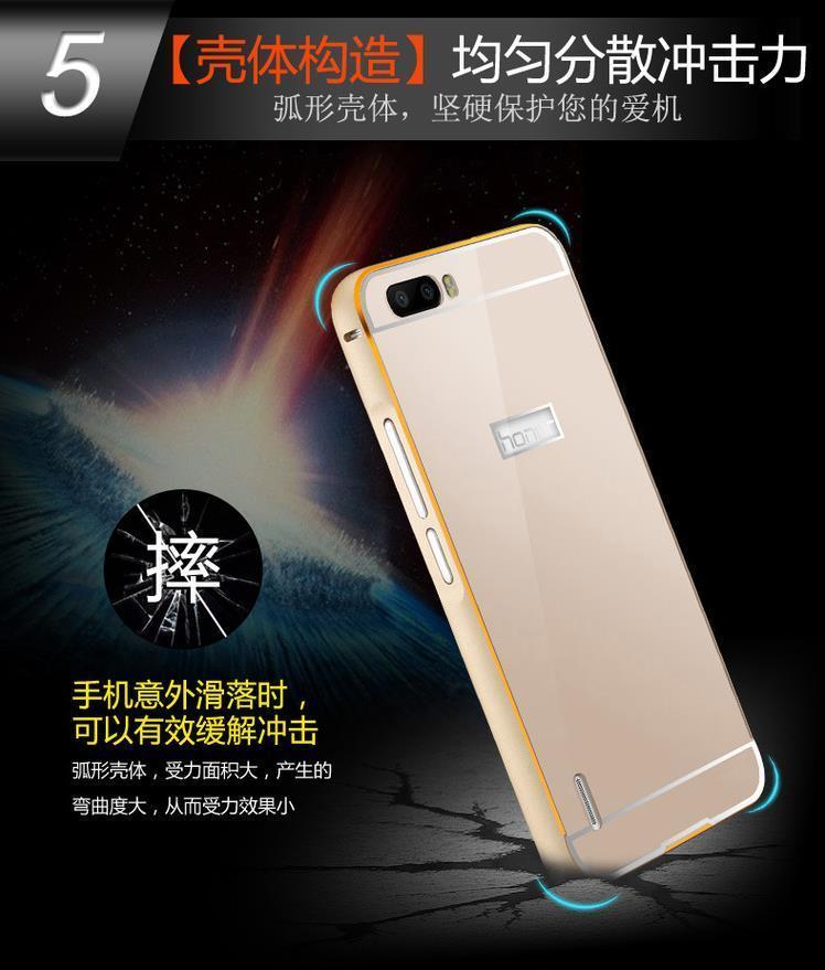 【华为荣耀6plus手机壳金属边框后盖】-配饰-3c数码