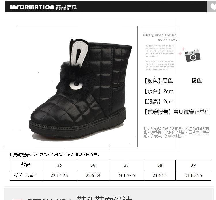 【可爱甜美卡通平底雪地靴】-鞋子-女鞋