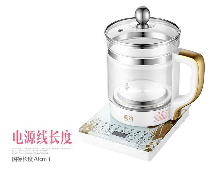 蒙得 电热水壶 养生壶 玻璃水壶