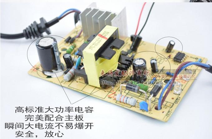 【包邮天能电动车充电器48v60v电瓶车智能充电器】
