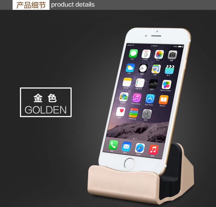 迦卡仕苹果充电器iphone6s 6plus手机底座充电器