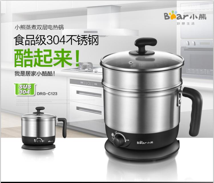 小熊drg-c123电热锅多功能分体 蒸煮热双层电热杯2l