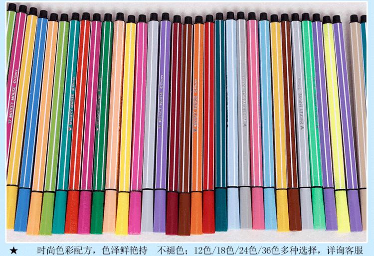 儿童水彩笔绘画笔 桶装可洗卡通水彩笔彩色笔幼儿童宝宝绘画画笔