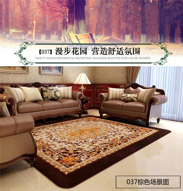 【客厅欧式茶几防滑卧室沙发玫瑰花地毯】-家居-家居
