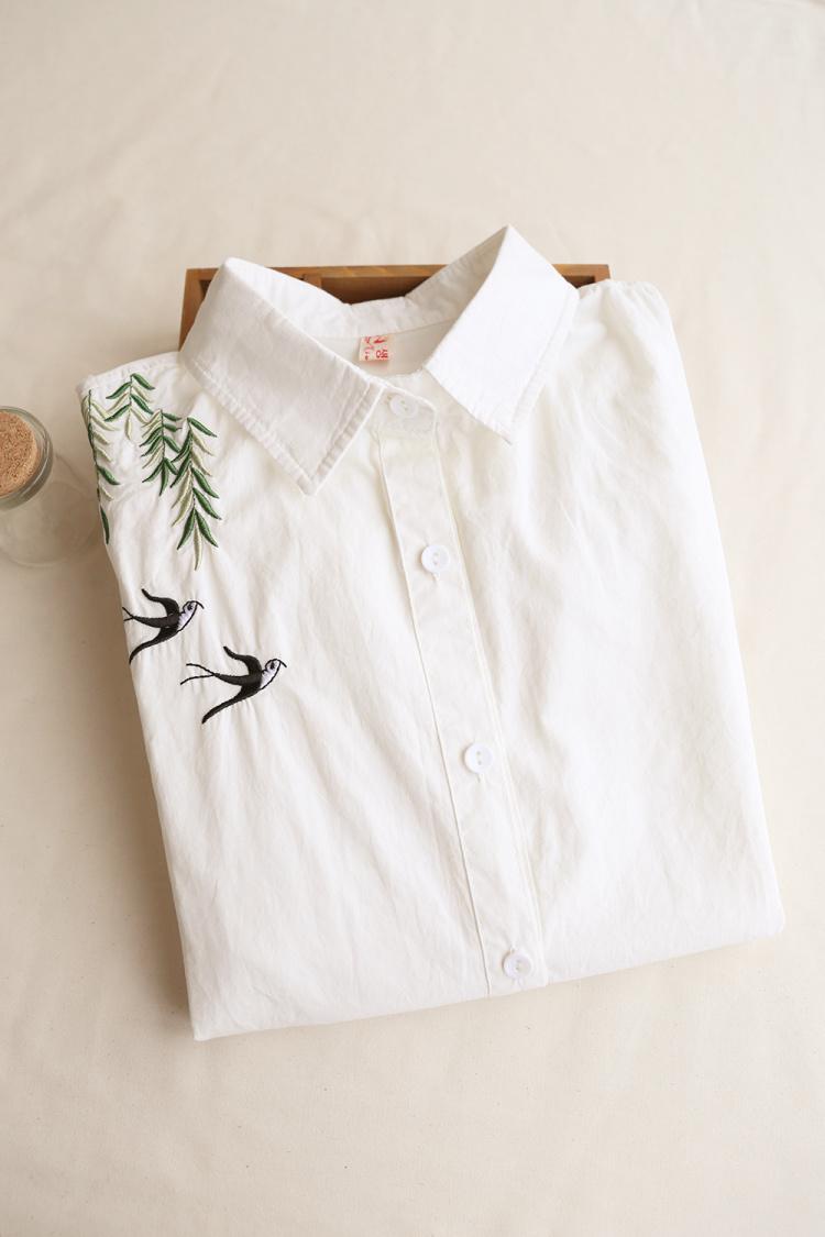 小鸟站在柳叶上简笔画图片