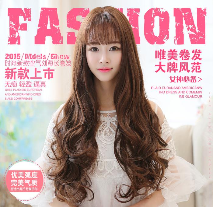 送七件套 空气刘海长卷可爱大波浪韩国女生高温丝全头整顶假发套图片