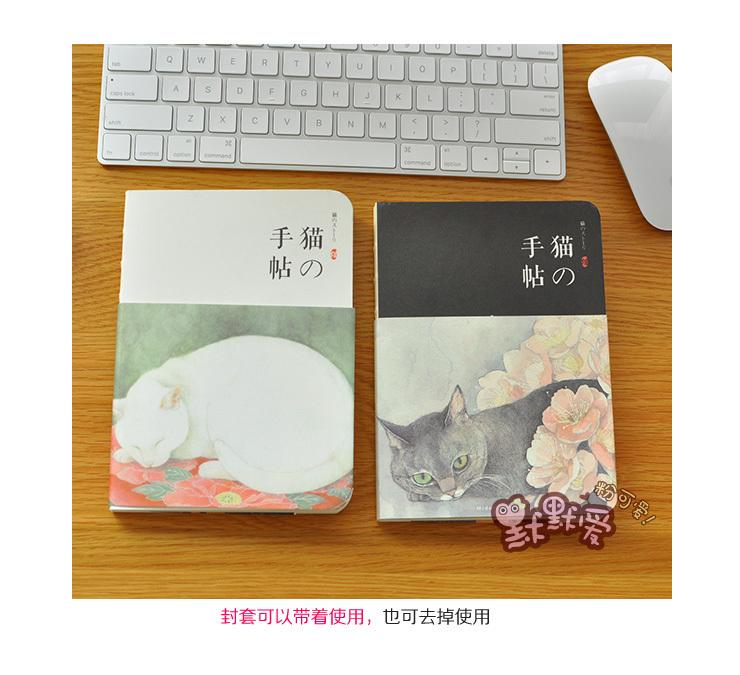 日式清新文艺笔记本手绘本