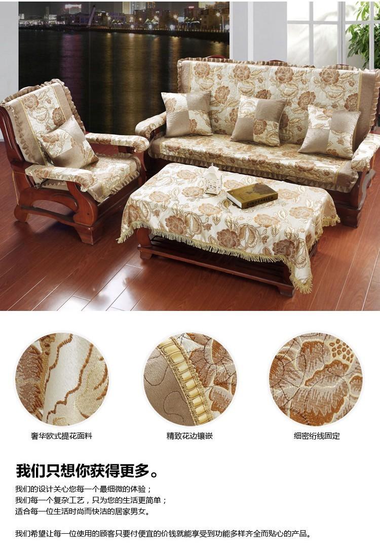 实木沙发带边靠背坐垫】-家居-家居建材