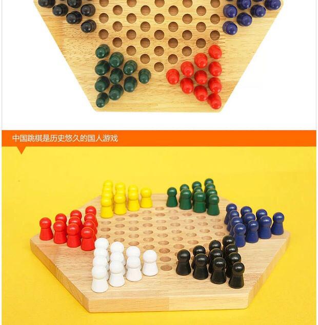 外贸木制六角跳棋 成人儿童益智区域角玩具 幼儿园班教图片