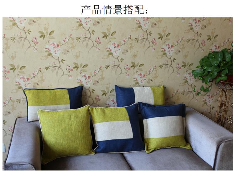 【彩色拼接海军风欧式沙发抱枕套