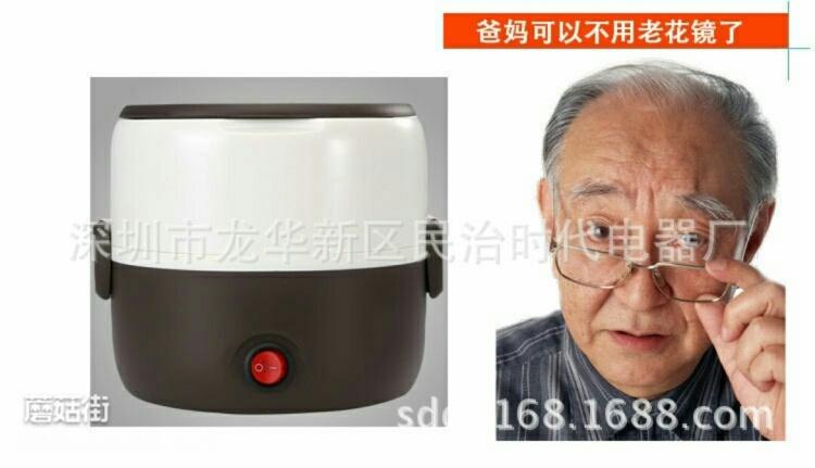 新款禧鸿养生煲双层电热饭盒 多功能迷你电饭煲加热保温电饭盒