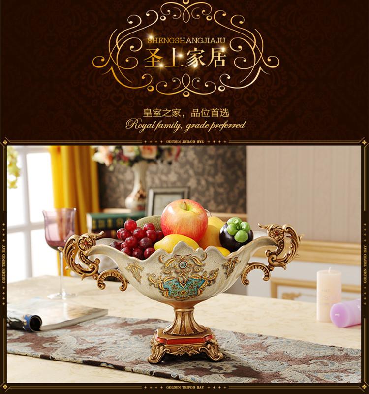 欧式装饰品树脂双耳水果盘家居饰品客厅摆件 创意干果盘餐桌摆设