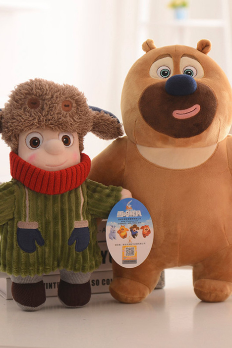 【正版熊大熊二光头强毛绒玩具】-母婴-母婴用品