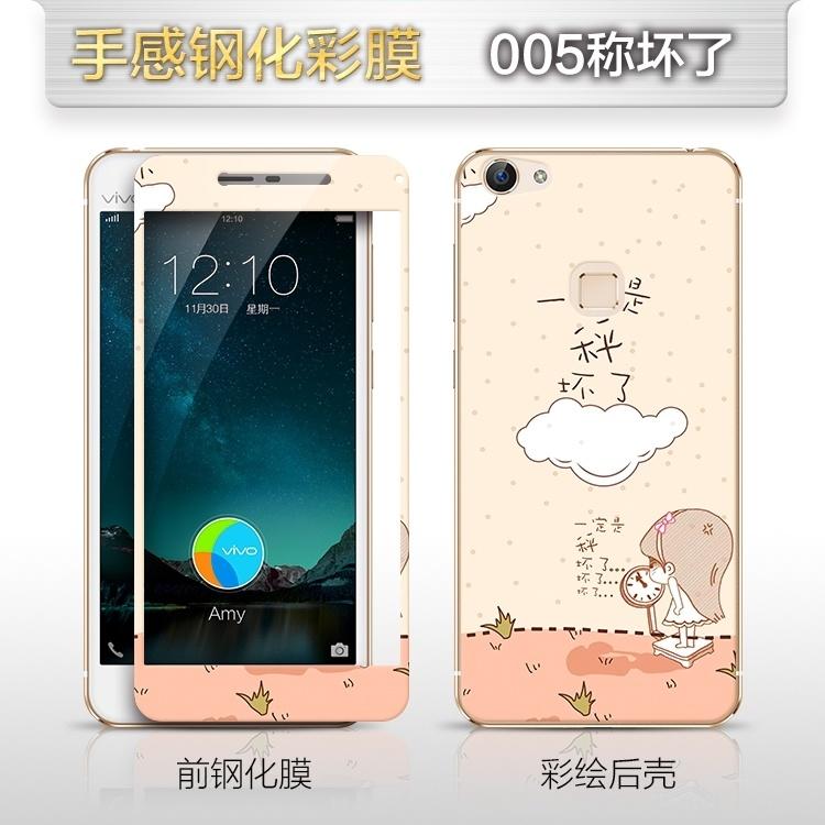 【vivo步步高x6plus彩绘手机壳+卡通钢化膜】-null