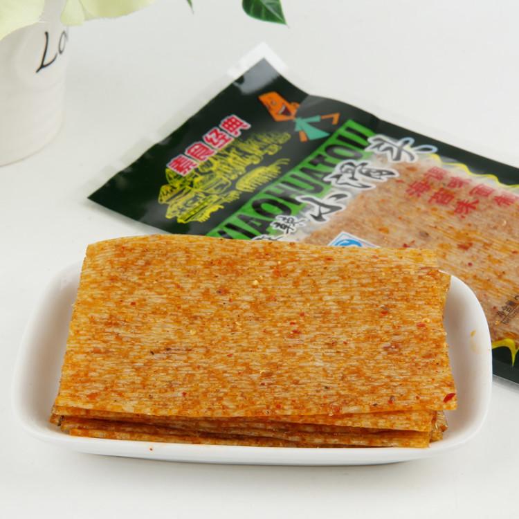 宜城美食 麻辣零食品小吃 小滑头辣条 海苔味麻辣面筋20包
