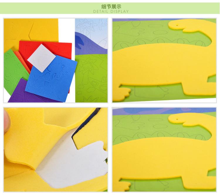 儿童大号3d立体手工制作贴纸画玩具
