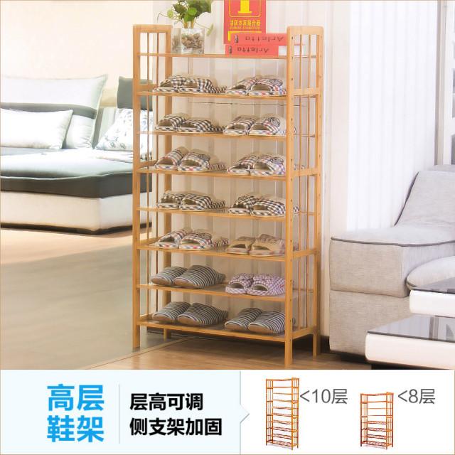 【创意竹子鞋架简易木头鞋架卧室客厅置物收纳阳台】