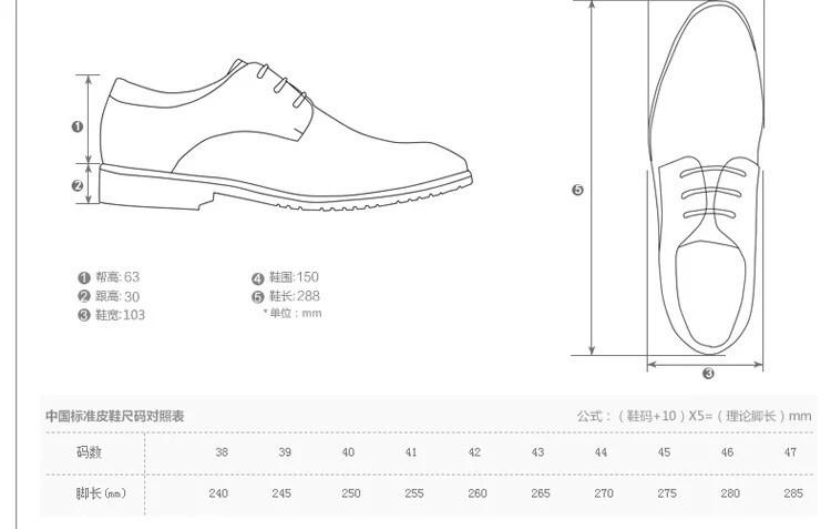 皮鞋设计平面图