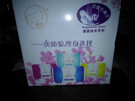【菲纹活磁负离子卫生巾】-无类目-母婴用品