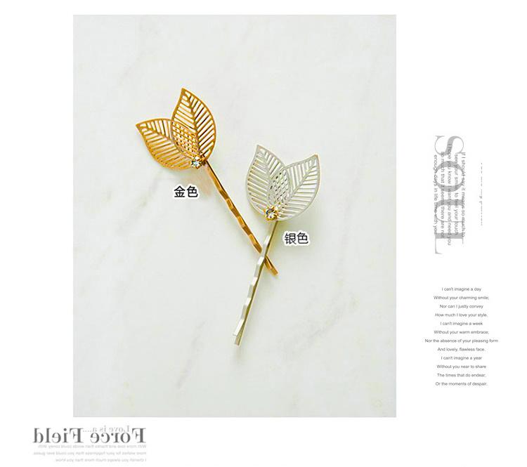 韩系唯美双片叶子镂空发夹