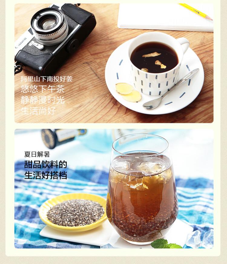 黑糖冲泡方法步骤图片