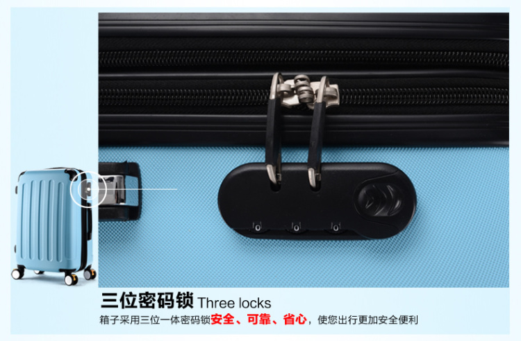 【行李箱万向轮扩展拉杆箱子旅行箱包女登机箱男拖箱