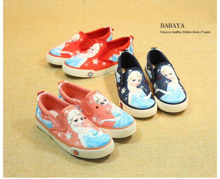 卡通可爱女孩童鞋】-母婴-帆布鞋