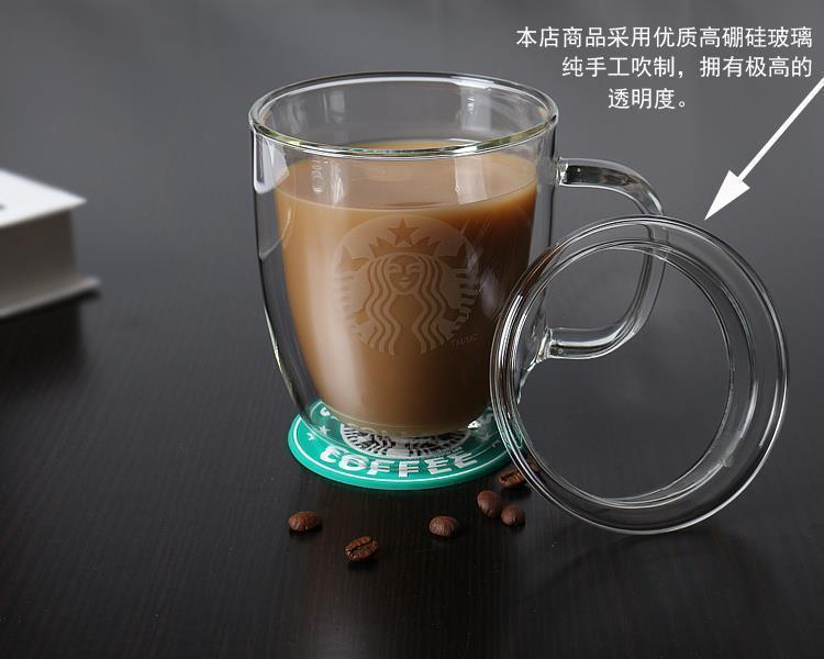 咖啡 透明矢量图