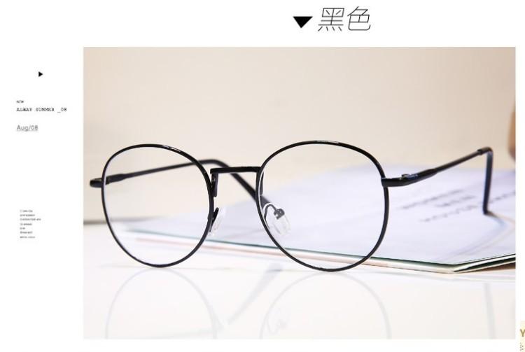 【韩国原版框形复古金属男女圆框眼镜文艺平光镜清新