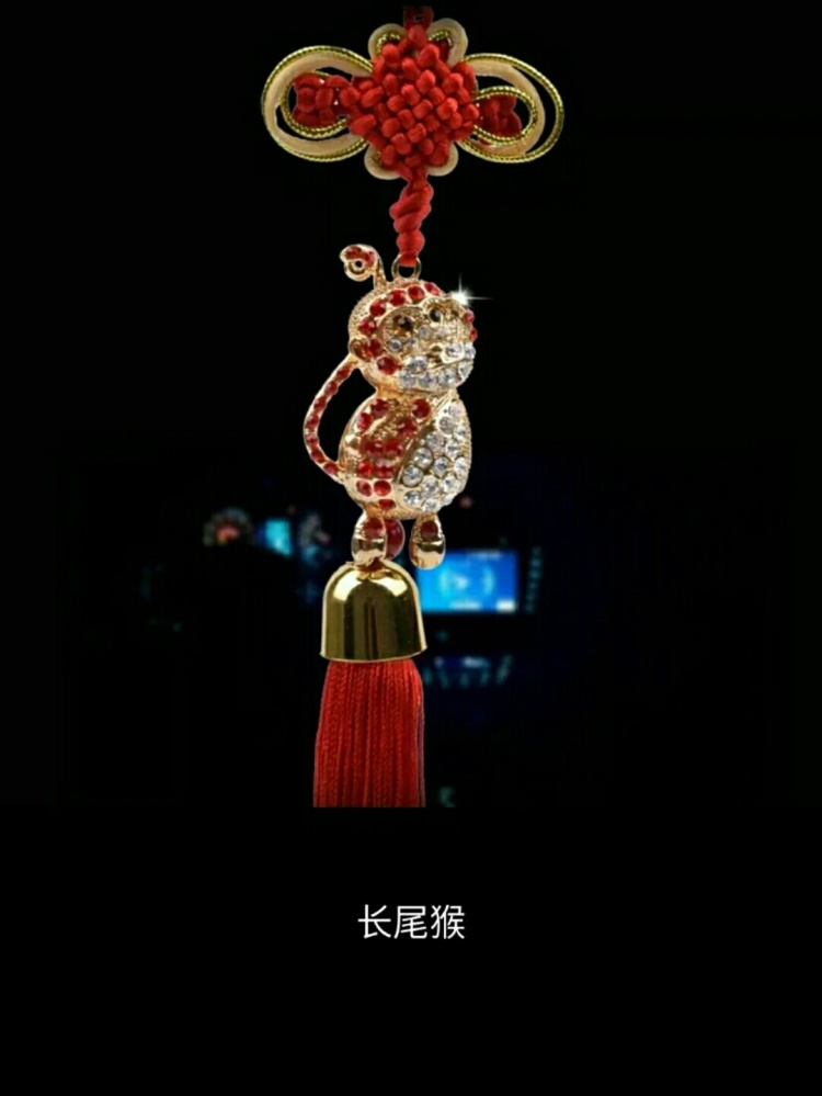 新年新春汽车挂件猴年猴子车挂车饰品大嘴猴中国结挂件金猴保平安