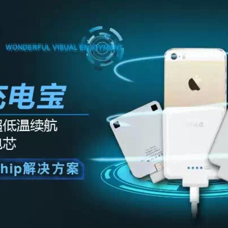蛋岛苹果手机专用无线充电宝
