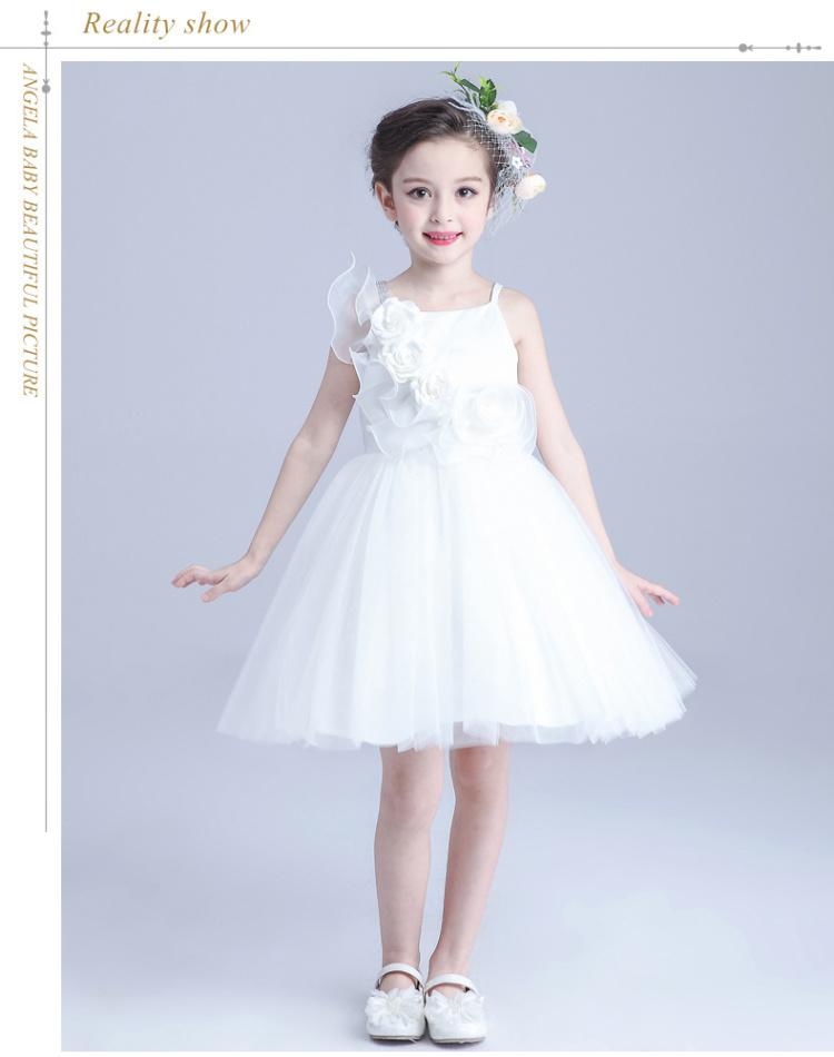 咔奇妮妮 女童公主裙儿童礼服表演服蓬蓬裙