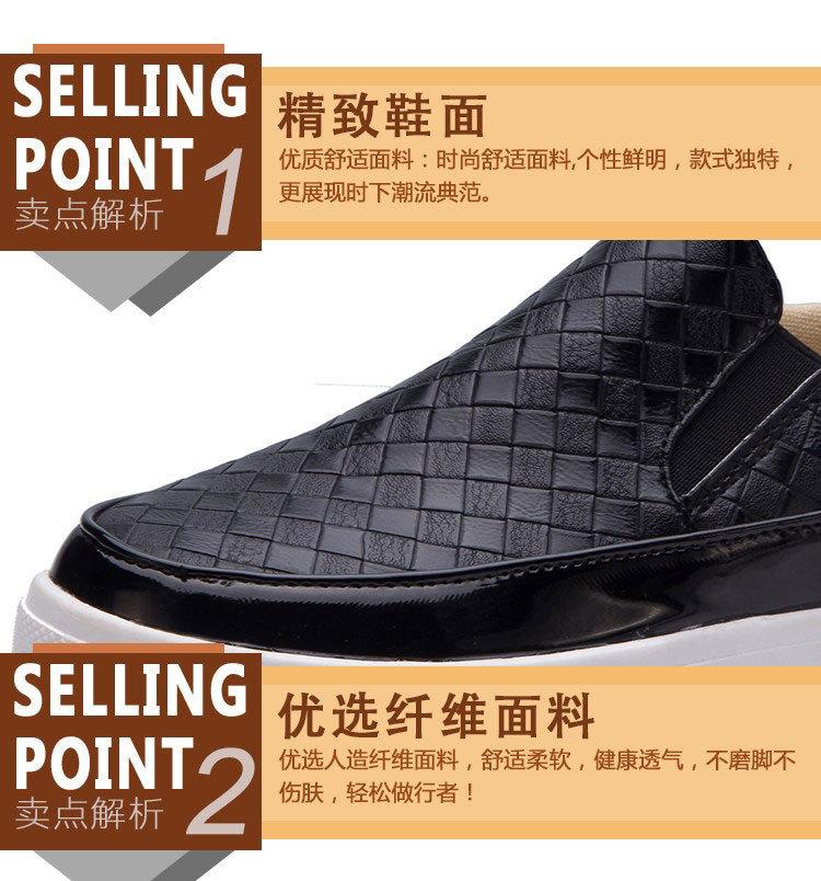 cat 鞋子海报