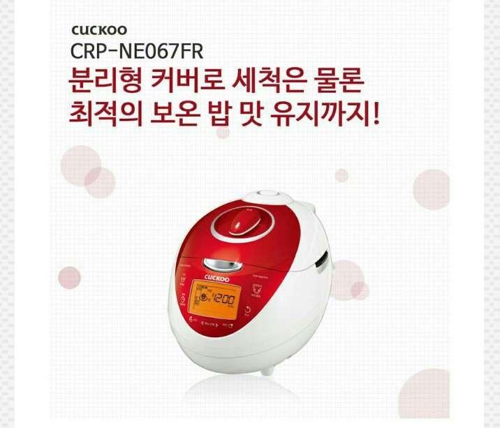 cuckoo韩国高压力电饭煲