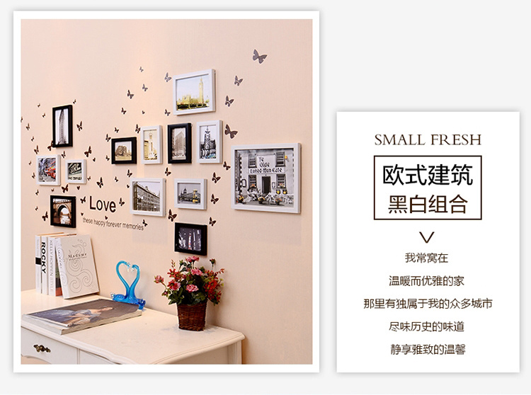 创意欧式卧室相片墙客厅照片墙挂墙相框组合
