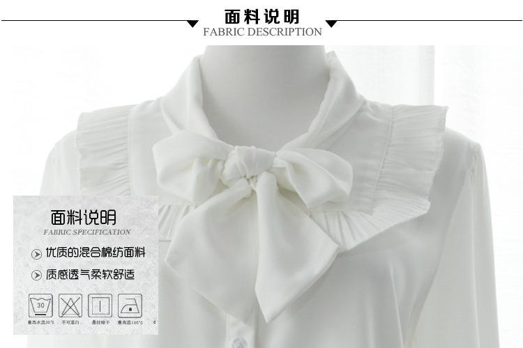 【甜美大蝴蝶结衬衫】-衣服-服饰鞋包