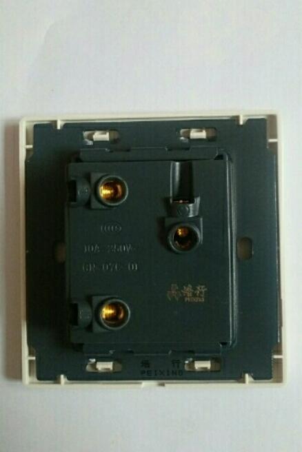 【培行白拉丝七孔插座面板】-无类目-家用电器