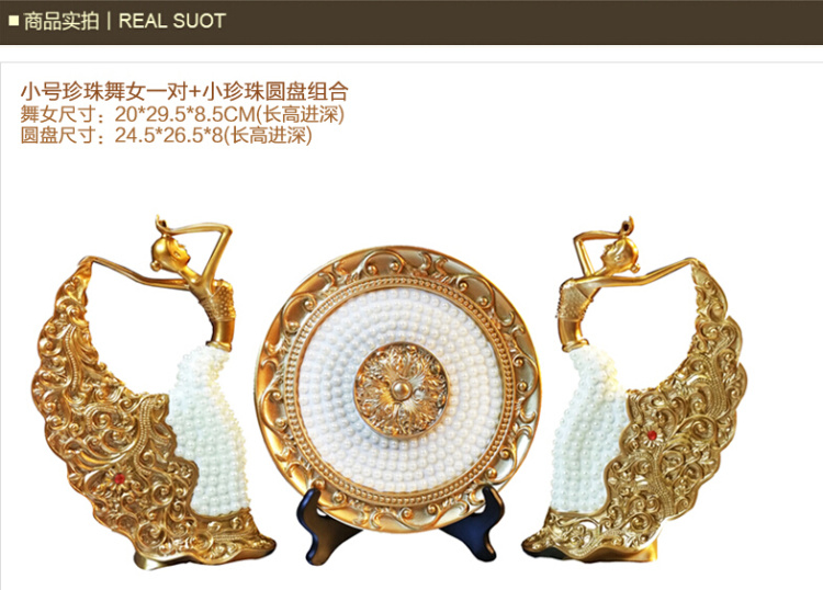 欧式孔雀舞女摆件家居礼品结婚礼物 玄关电视柜珍珠美女摆设