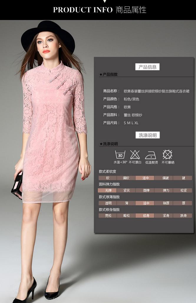 名媛复古粉色蕾丝礼服旗袍连衣裙女