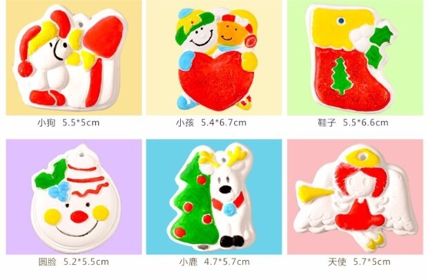 diy手绘狐狸面具彩绘环保幼儿手工制作纸脸谱