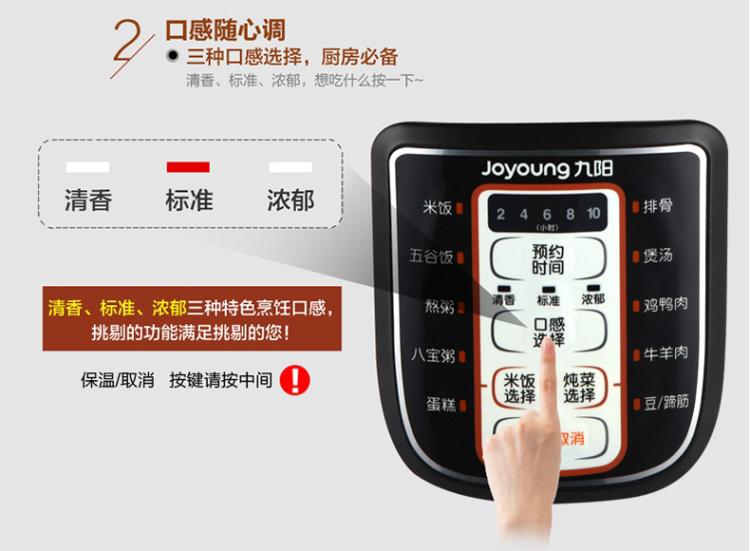 九阳智能电压力锅5l家用电高压锅饭煲50yl1