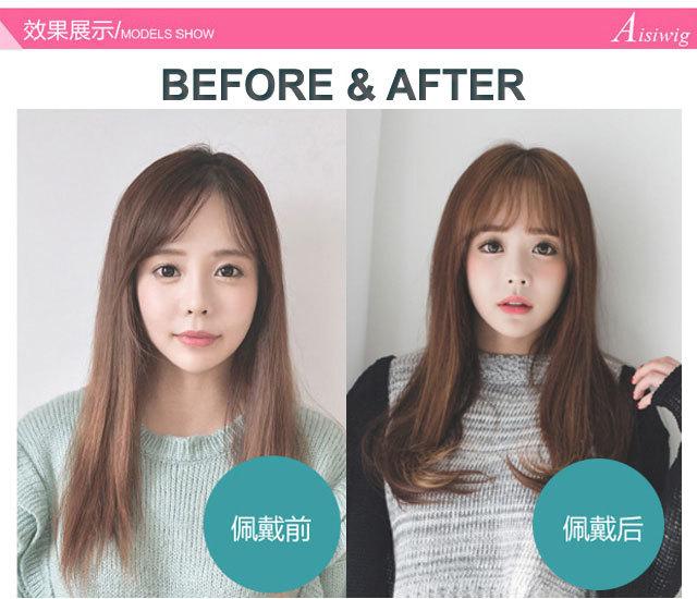 空气刘海梨花头假发女长直发微卷内扣修脸发型假发头套